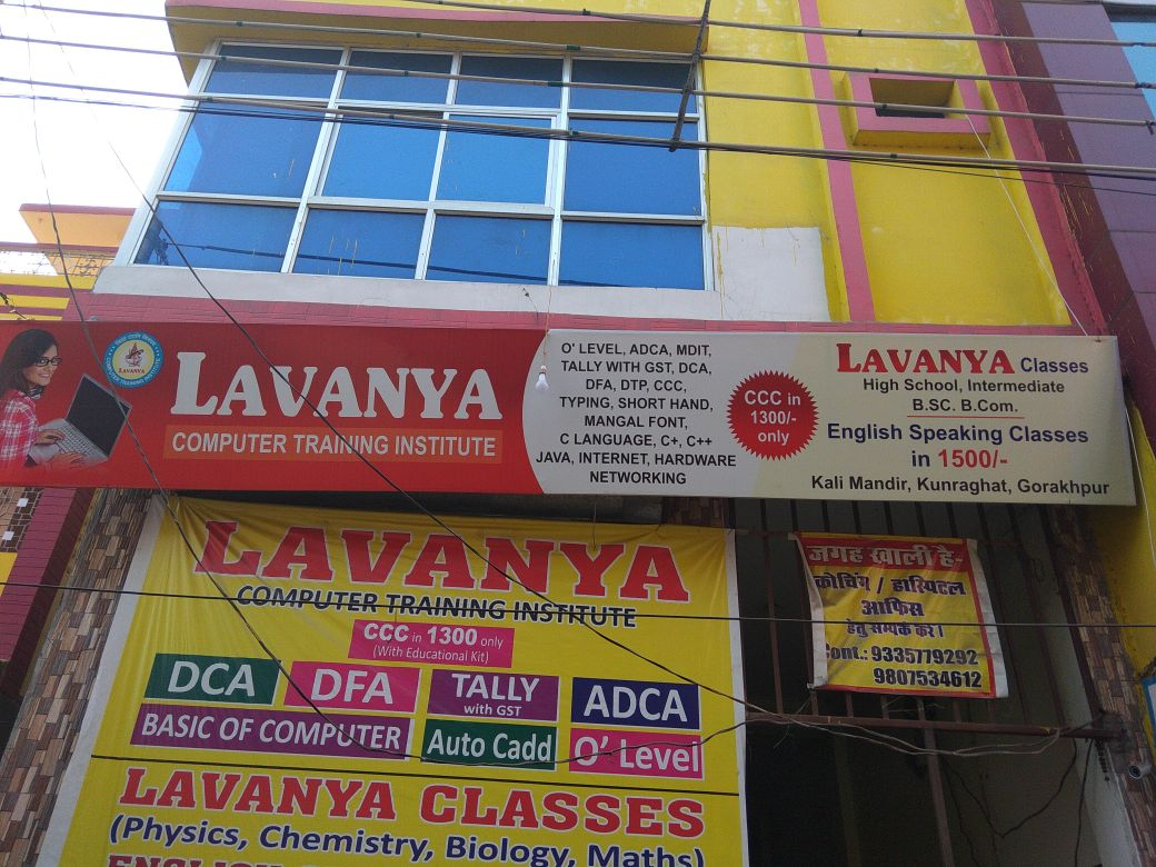 Lavanya Classes