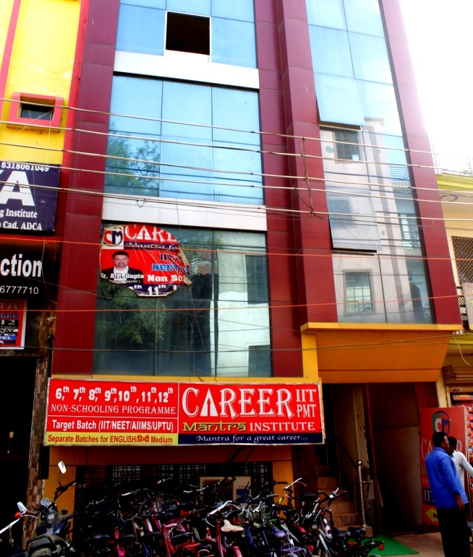 Career Mantra Institute