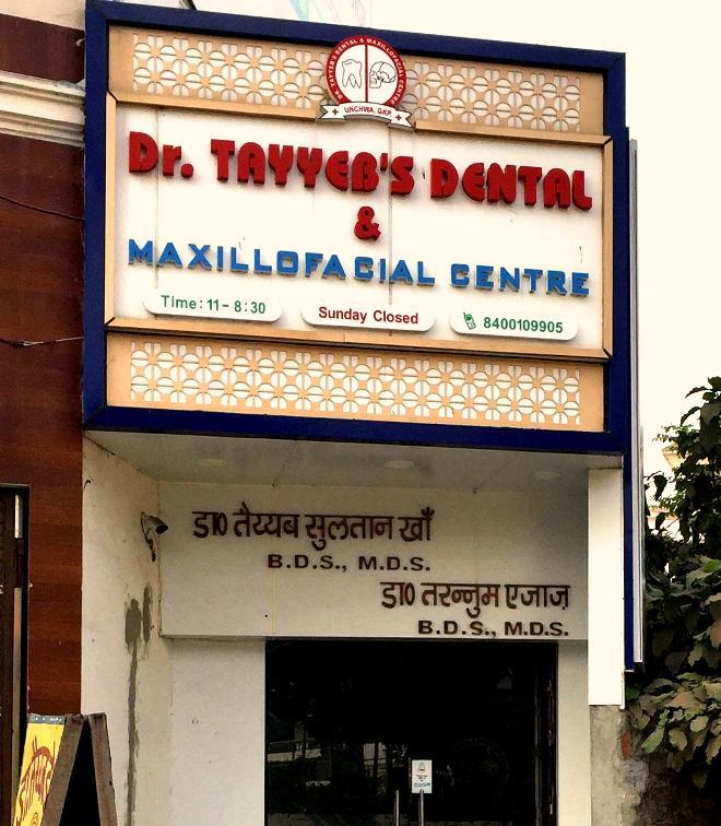 Dr Tayyab Dental and Maxillofacial Centre